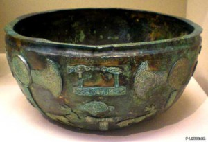Hanging bowl, an example of later Creones