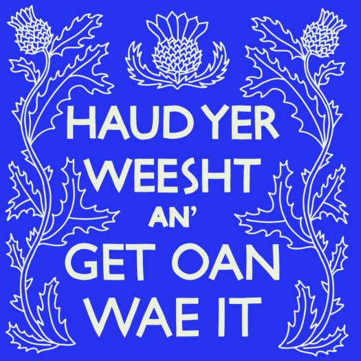 Scottish Slang 1.0 (The Ultimate Guide to Help You Blend in North of the Border)